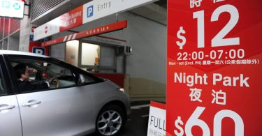 duurste-parkeerplaats-ter-wereld-hong-kong