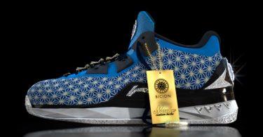 de duurste sneakers ter wereld